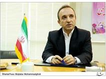 Iran, France to Build PVM Plant